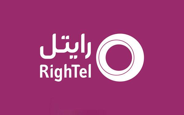 توزیع سیم کارت رایگان رایتل در خانه کارگر اصفهان